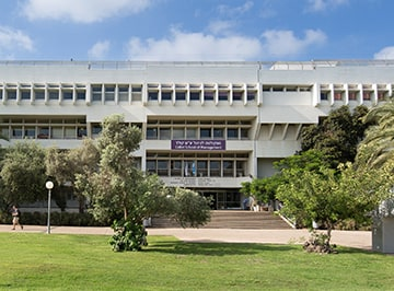 Tel-Aviv Global Executive MBA campus