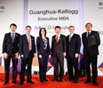 Guanghua-Kellogg Executive MBA Program
